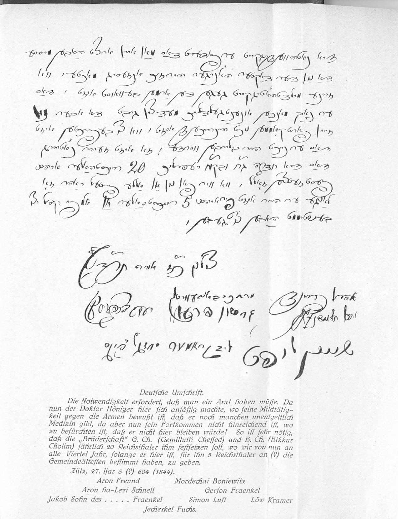 oberschlesien  z lz  1926   dr  johannes chrzaszcz includes the text of